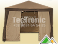 Luxe partytent 3x3 taupe beige